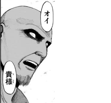 進撃の巨人 - キース・シャーディス教官