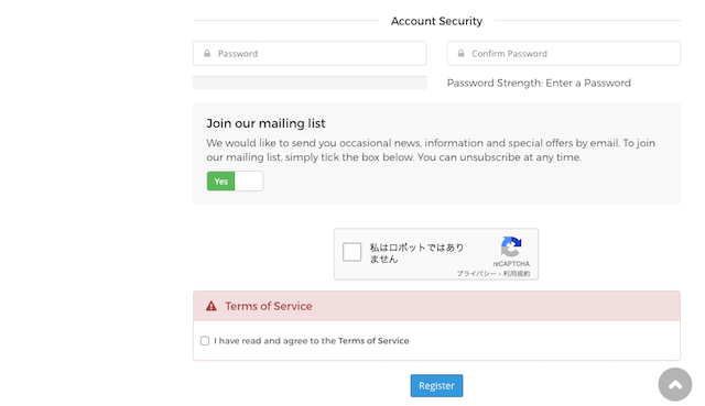 ActPorxy - 登録画面